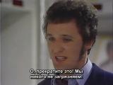 Классический Доктор Кто ,сезон 12,серия 6